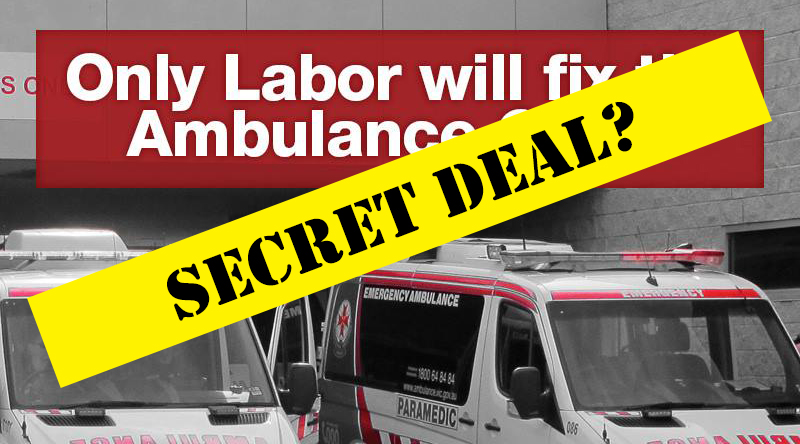 Ambulance secret deal