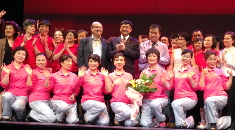 Chinese Cancer Society of Victoria 20th anniversary concert