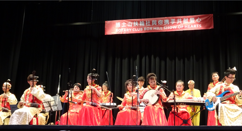 Show of Hearts Orchestra