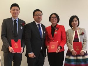 quzhou-association-launch-chines-media