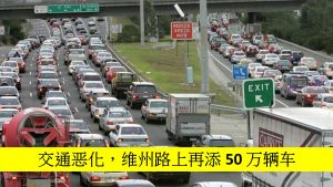 500000-more-vehicles-chinese-media