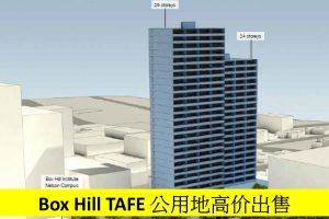 tafe-land-being-sold-for-high-rise-chinese-media
