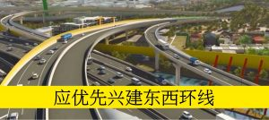 east-west-link-should-be-built-first-chinese-media